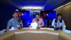 รายการข่าวสดสายตรงจากวีโอเอไทย กรุงวอชิงตัน อังคาร 18 มิถุนายน พ.ศ. 2562