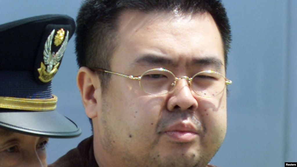 Report shows N. Korean Leader's Estranged Half-Brother Died Within 20 Minutes of Attack