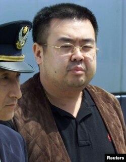 FILE - Kim Jong Nam
