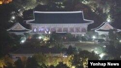 한국 국정을 혼돈 속으로 몰아넣은 비선 실세 의혹의 장본인 최순실 씨가 검찰에 출석한 31일 밤 청와대가 고요한 모습을 보이고 있다.
