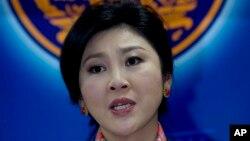 前泰国总理英拉。