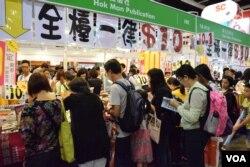 有參展商在香港書展最後一日大減價促銷。(美國之音湯惠芸攝)