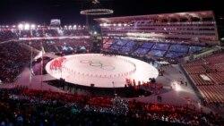 [주간 스포츠 세상 오디오] 2018 평창동계올림픽 개막