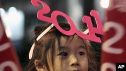 2011 کا آغاز، دنیا بھر میں جشن، تقریبات