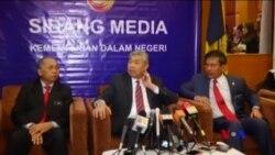 馬來西亞取消對北韓的免簽證 (粵語)