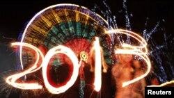 Nuestros más sinceros deseos para que las metas propuestas se cumplan en este año y que el pasado sólo sea una lección aprendida.