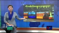 Cyber Tibet Sep 16 , 2016