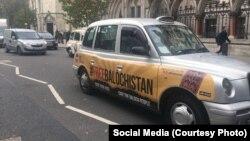 لندن میں کالعدم بلوچی گروپس کی پاکستان مخالف مہم، فائل فوٹو
