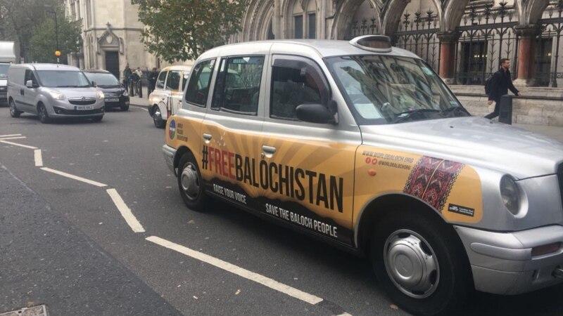 بلوچستان پاکستان کا حصہ ہے اور رہے گا، برطانوی ہائی کمشنر