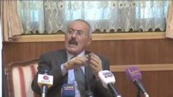 2012-01-23 粵語新聞: 也門總統赴美國就醫