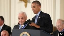 Церемонія вручення Президентських медалей Свободи в Білому домі