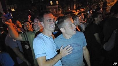 New york senate same sex bill
