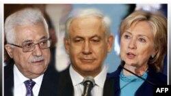 Palestinski predsednik Mahmud Abas, izraelski premijer Benjamin Netanjahu i američka državna sekretarka Hilari Klinton