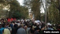 تجمع در مقابل دفتر سازمان ملل در تهران