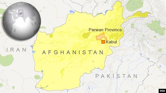 Parwan Province, Afghanistan