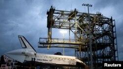 El Discovery formará parte de la colección en las instalaciones del Steven F. Udvar-Hazy Center