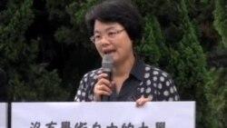 台大教授声援夏业良;夏可能到台湾任教?