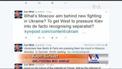 """Захід """"прописав"""" Україні Мінськ-2 від нападів сепаратистів. Відео"""
