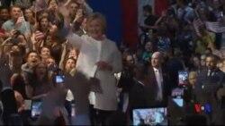 希拉里成為美國首位女總統候選人