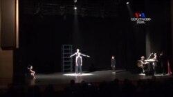 «Մենք» և «Ալիսան» ներառական պարային բեմադրություններ` անսահմանափակ շարժում