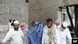 110 νεκροί από εκρήξεις στην Υεμένη
