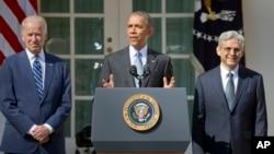 美国总统奥巴马(中)与副总统拜登(左)在华盛顿白宫玫瑰花园宣布提名华盛顿市联邦上诉法院首席法官麦瑞克·加兰德(右)为最高法院大法官人选。(2016年3月16日)
