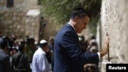 Romney li Orşelîmê