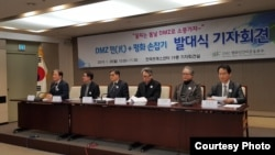 DMZ평화인간띠운동본부가 28일 서울 프레스센터에서 기자회견을 열었다. (제공: DMZ 평화인간띠운동)