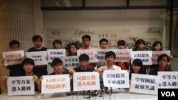 學聯及學民思潮共同提出的「學界平等方案」獲民陣等民間團體及數十名學者支持 (照片由香港專上學生聯會提供)