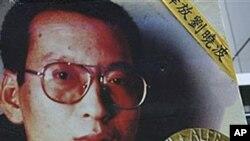 香港的抗议者要求释放诺贝尔和平奖得主刘晓波 (资料照片)