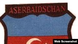 Müharibə, Azərbaycan legionunun emblemi