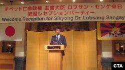 Sikyong Dr Lobsang Sangay Japan