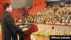 وزیراعظم راجہ پرویز اشرف تقریب سے خطاب کر رہے ہیں
