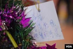 途人掛上「希望香港能儘快普選」的聖誕心願
