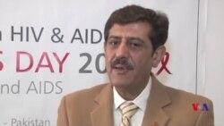 'ایچ آئی وی' سے متاثرہ غیر اندارج شدہ مریضوں تک رسائی چیلنج ہے: پاکستانی عہدیدار