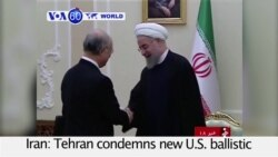 VOA60 World- Tehran condemns new U.S. ballistic missile sanctions just days after signing of nuclear deal
