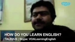 How Do You Learn English?