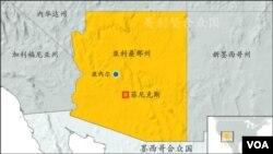 美国亚利桑那州菲尼克斯西北约130公里处小镇亚内尔地理位置