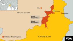 巴基斯坦-瓦济里斯坦