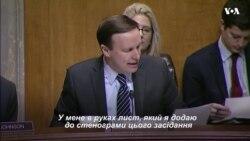 Кріс Мерфі порадив Держдепу заохотити Білий дім долучитись до переговорів щодо реформ із українськими високопосадовцями. Відео