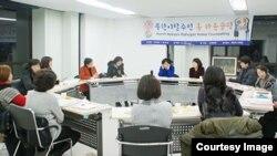 한국의 민간단체 '새롭고 하나된 조국을 위한 모임(새조위)'의 트라우마 치유센터. 사진 출처 = 새조위 홈페이지.