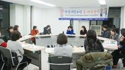 한국 민간단체, 탈북민 정신적 외상 치유센터 운영