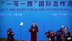 中國國家主席習近平在第二屆一帶一路國際合作高峰論壇閉幕式的記者會上講話。 (2019年4月27日)