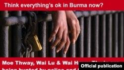 (ဓာတ္ပံု - Burma Campaign UK)
