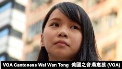 香港眾志常委周庭 (攝影:美國之音湯惠芸)