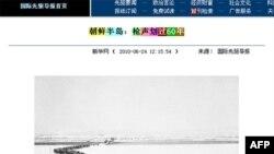 朝鲜半岛:枪声划过60年