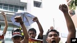 중국의 남중국해 영주권 주장에 항의하는 필리핀인들