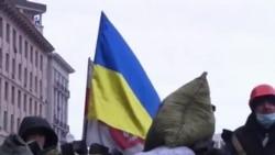 UKRAINE VO