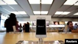 El iPhone 6 anticipa que tendría una pantalla más grande que su predecesor el iPhone 5