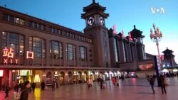 中国启动复工月余 北京商业仍未摆脱疫情影响